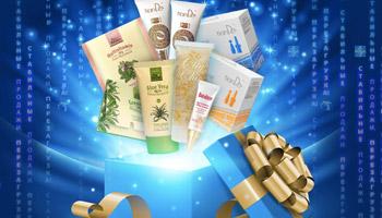 «Стабильные продажи» – Много подарков за регулярные покупки