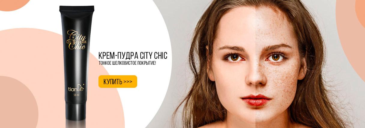Крем-пудра City Chic TianDe