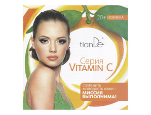 Брошюра «Vitamin C»
