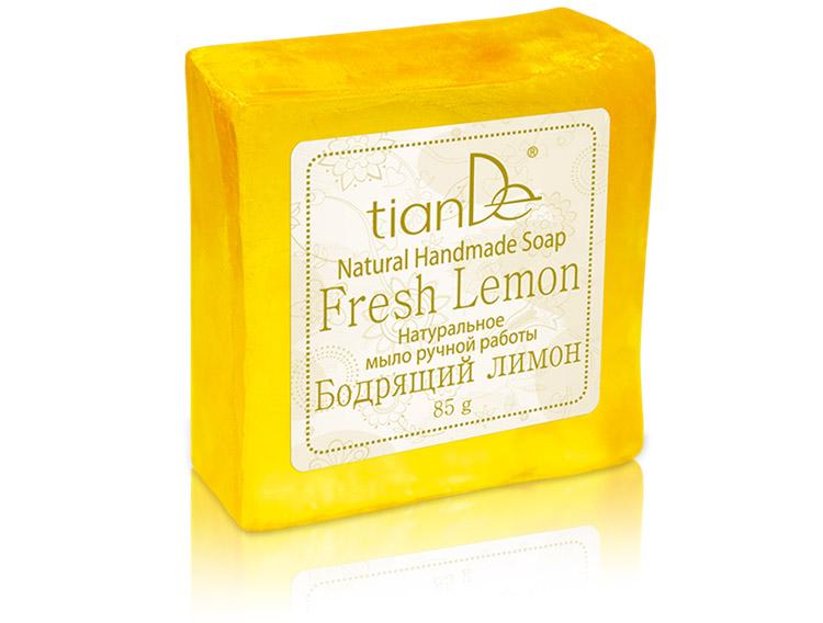 Натуральное мыло ручной работы «Бодрящий лимон», 85г