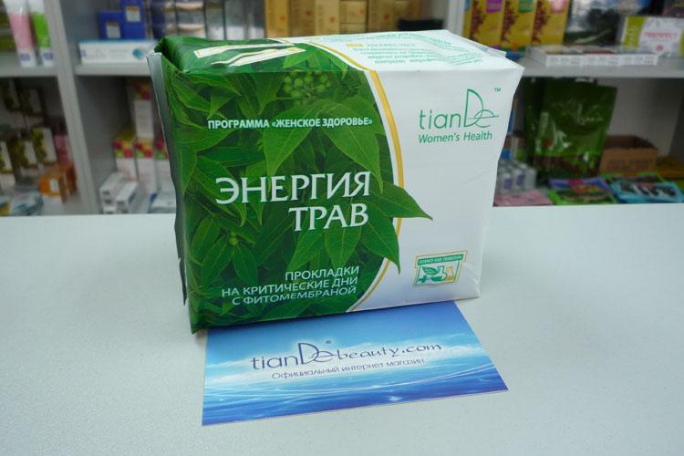 купить Прокладки на критические дни «Энергия трав» TianDe - Лечение и профилактика любых гинекологических заболеваний ТианДе
