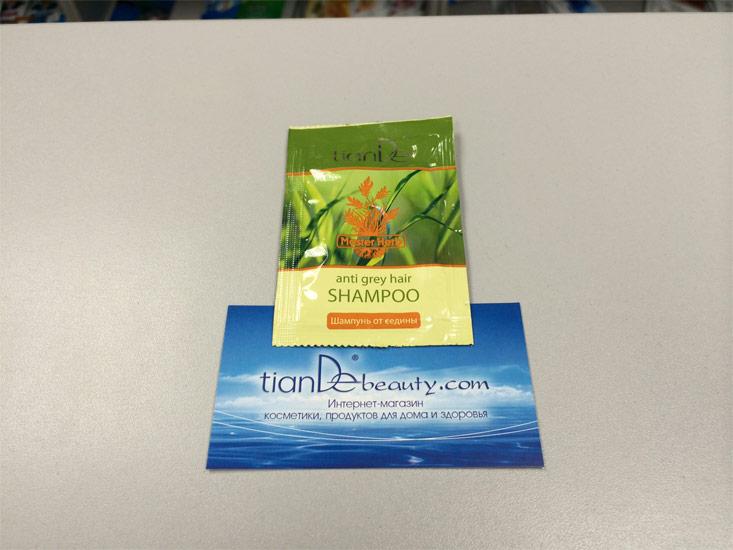 купить Шампунь от седины Master Herb TianDe пробник - Восстановление структуры и цвета волос! ТианДе