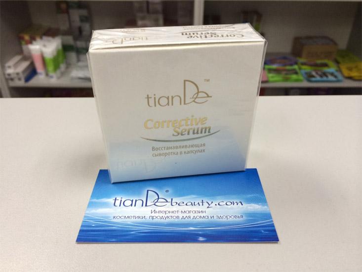 купить Восстанавливающая сыворотка в капсулах Corrective Serum TianDe – Экстрауход за кожей лица! ТианДе