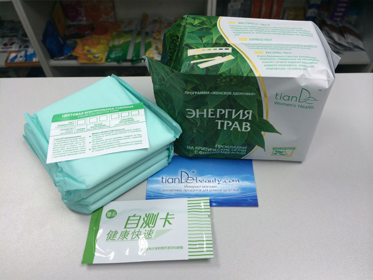 купить Прокладки на критические ночи «Энергия трав» TianDe - Лечение и профилактика любых гинекологических заболеваний ТианДе