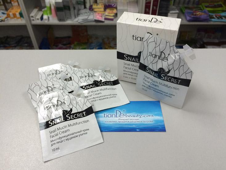 купить Многофункциональный крем для лица с муцином улитки TianDe - Молодость надо-о-о-лго! ТианДе