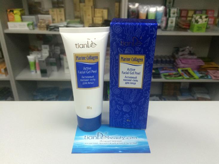 купить Активный пилинг-гель для лица Marine Collagen TianDe - звездный секрет идеальной кожи ТианДе