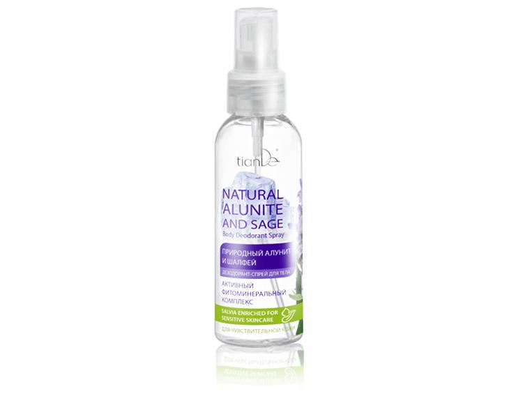 купить Дезодорант-спрей для тела «Природный алунит и шалфей» TianDe – Защита чувствительной кожи! ТианДе