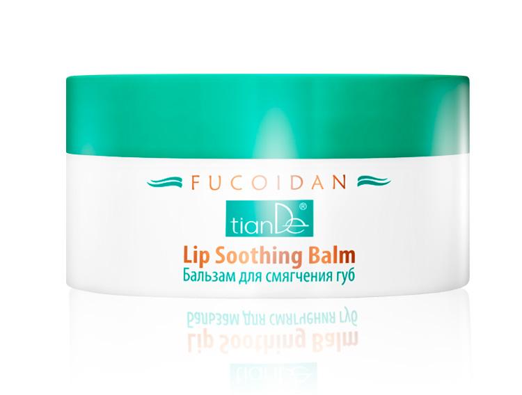 купить Бальзам для смягчения губ Fucoidan TianDe – Для нежных поцелуев ТианДе