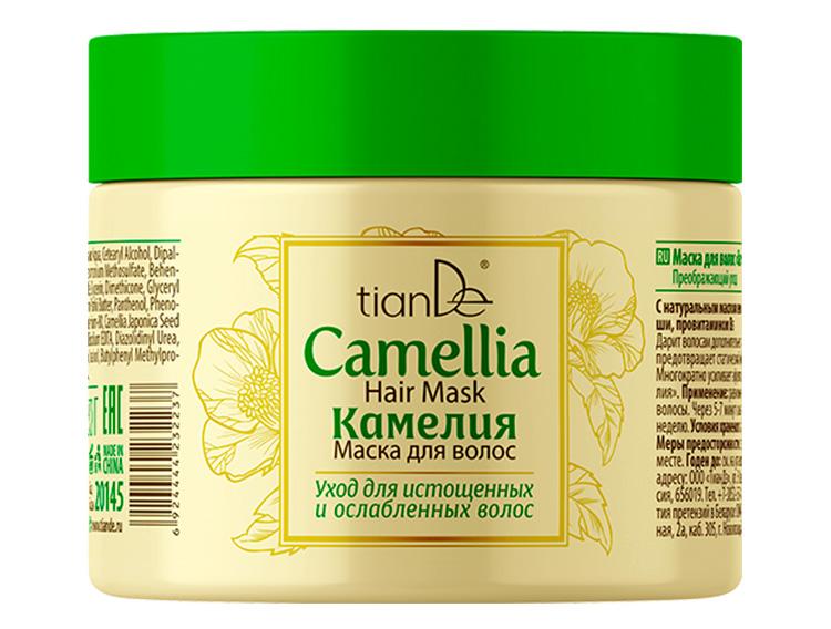 купить Маска для волос «Камелия» Camellia TianDe – Японский шелк твоих волос! ТианДе