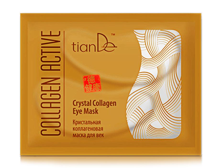 купить Кристальная коллагеновая маска для век TianDe – Мгновенная подтяжка и разглаживание морщин ТианДе