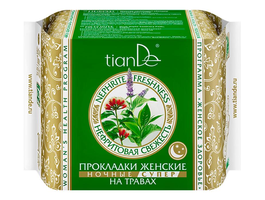 купить Прокладки женские на травах «Нефритовая Свежесть» ночные супер TianDe ТианДе