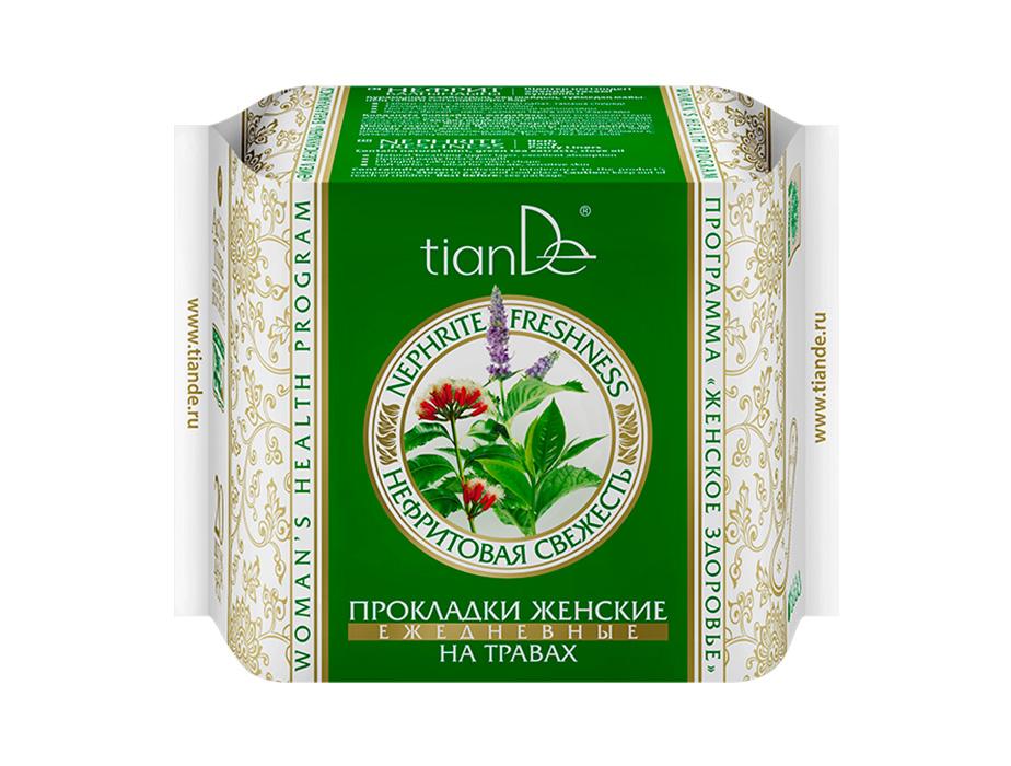 купить Прокладки женские на травах «Нефритовая Свежесть» ежедневные TianDe – Женское здоровье: ежедневная защита ТианДе