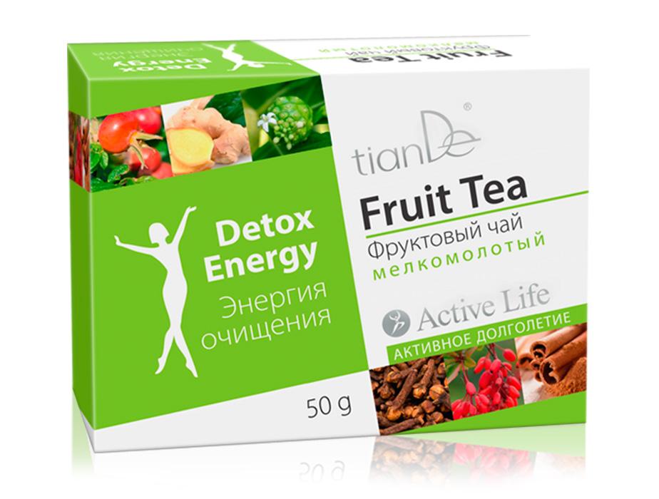 купить Фруктовый чай «Энергия очищения» Active Life TianDe – Вкусное очищение! ТианДе
