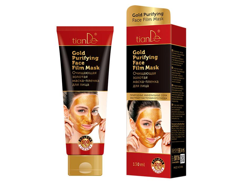 купить Очищающая золотая маска-пленка для лица TianDe – «Чистое золото» в уходе за кожей! ТианДе