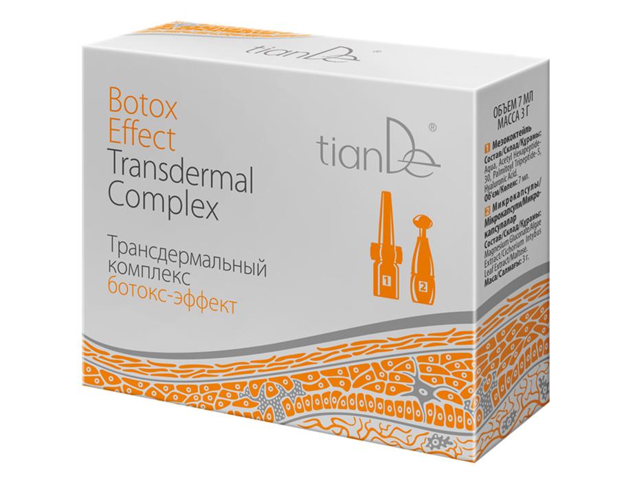 купить Трансдермальный комплекс от морщин TianDe – Видимый эффект через 7-10 дней применения ТианДе