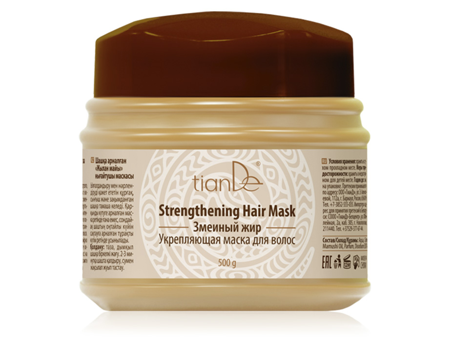 купить Укрепляющая маска для волос «Змеиный жир» Snake Factor TianDe - Жизненная сила и блеск! ТианДе