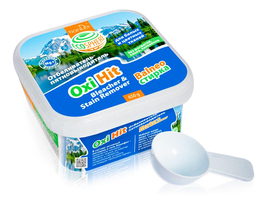 купить Кислородный отбеливатель-пятновыводитель Oxi Hit Ecosphere TianDe - Экологичная стирка без химии! ТианДе