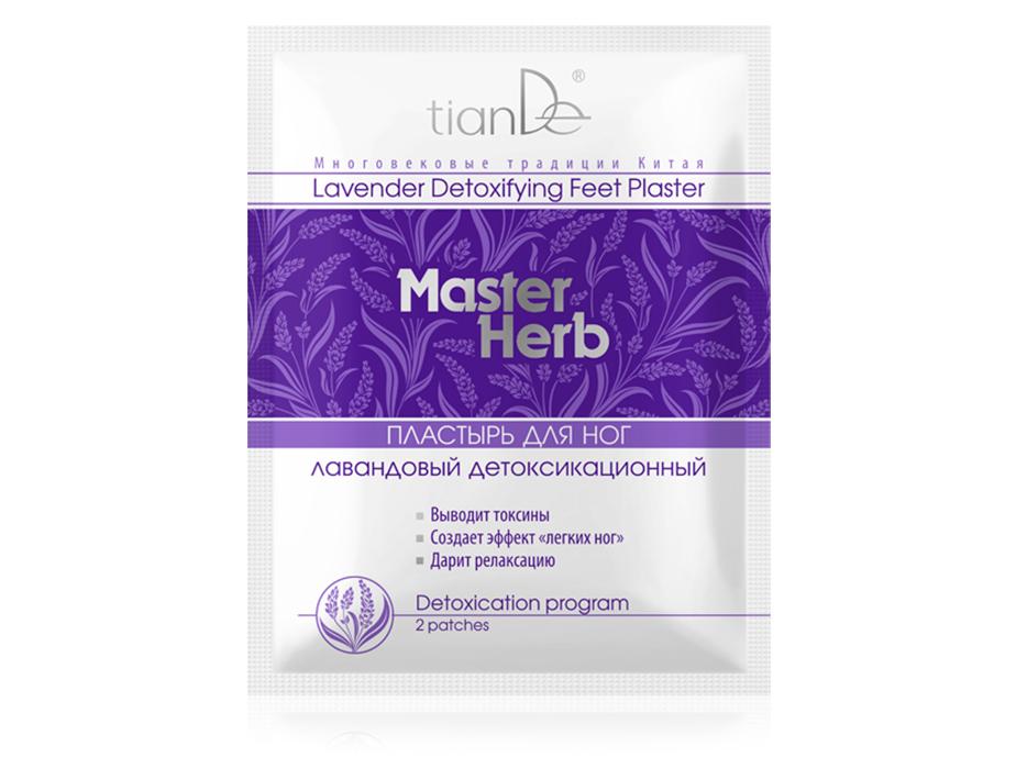 купить Лавандовый детоксикационный пластырь для ног Master Herb TianDe - Твой секрет легкости: выведи токсины из себя! ТианДе