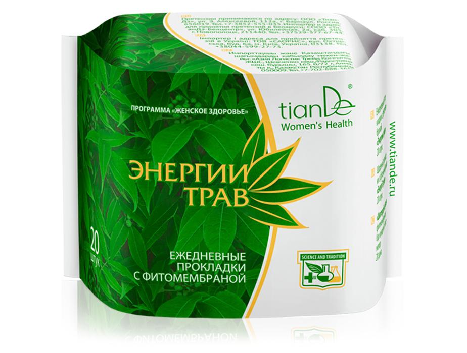 купить Ежедневные прокладки «Энергии Трав» TianDe - Лечение и профилактика любых гинекологических заболеваний ТианДе