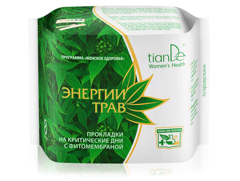купить Прокладки на критические дни «Энергии Трав» TianDe - Лечение и профилактика любых гинекологических заболеваний ТианДе
