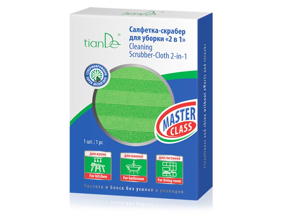 купить Салфетка-скрабер для уборки «2 в 1» Master Class TianDe - Чистота и блеск без усилий и разводов! ТианДе