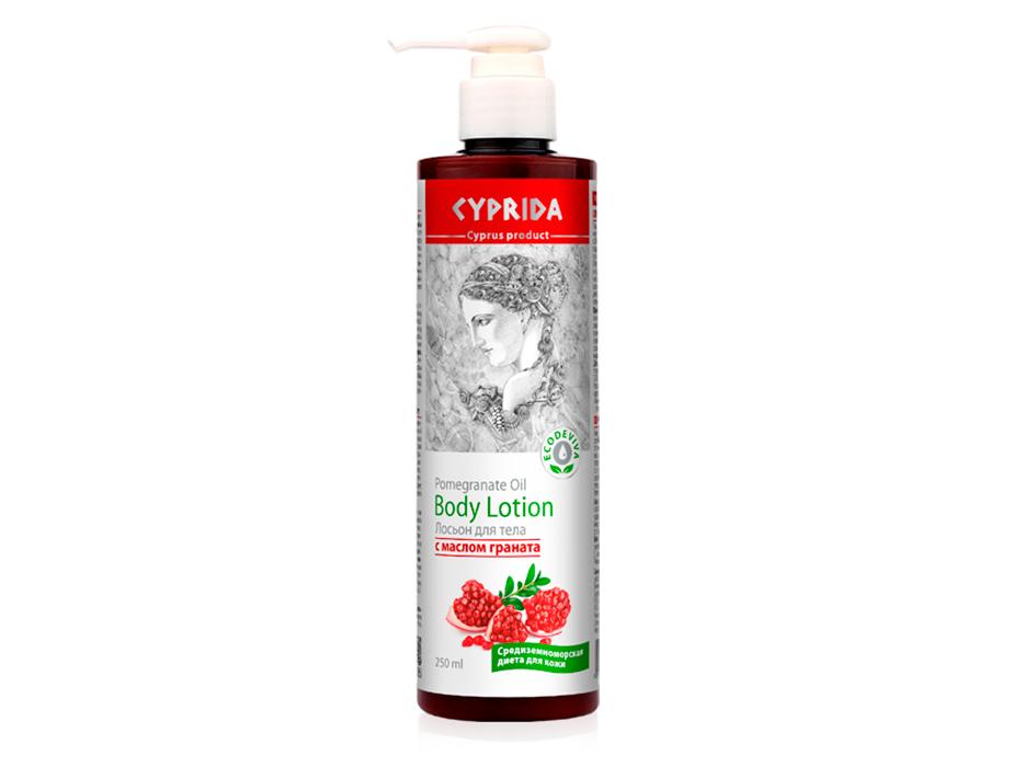 купить Лосьон для тела с маслом граната Cyprida TianDe - Выходи из ванной как богиня! ТианДе