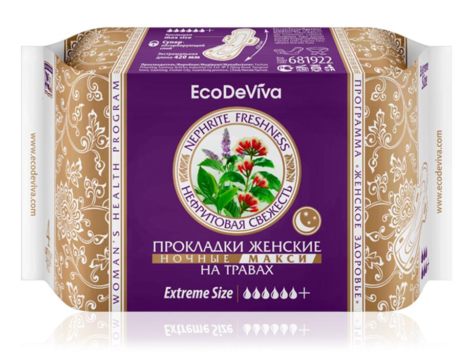 купить Прокладки женские на травах «Нефритовая свежесть» ночные макси EcoDeViva TianDe - Максимальная защита и комфорт в особенные периоды ТианДе