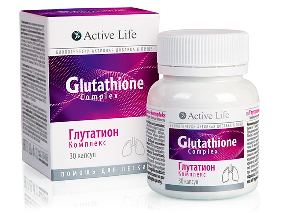 купить Функциональный комплекс «Глутатион-комплекс» Active Life TianDe - Позаботься о защите от простуд и вирусов заранее ТианДе